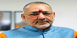 पीएम नरेंद्र मोदी के जन्म दिन पर गिरिराज सिंह ने अलग अंदाज में दी बधाई...दो तस्वीर शेयर कर लिखा कि.....