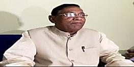 पूर्व मंत्री का मार्केट कॉम्पलेक्स अवैध घोषित, राजस्व परिषद ने मार्केट सीज करने का जारी किया आदेश