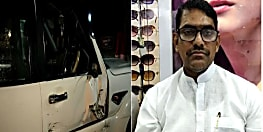 बड़ी खबर : राजगीर विधायक के गाड़ी में ट्रैक्टर ने मारी टक्कर, बाल-बाल बचे रवि ज्योति