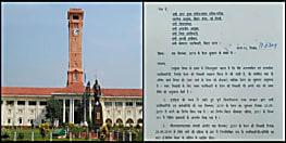 बिहार के सरकारी कर्मियों को 25 सितंबर तक मिल जाएगा वेतन, दुर्गा पूजा को लेकर सरकार ने जारी किया आदेश