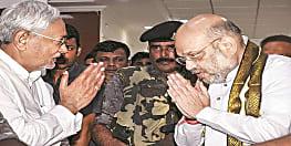 अमित शाह के बयान के बाद बिहार बीजेपी नेताओं को लगा बड़ा झटका...! जेडीयू ने किया स्वागत