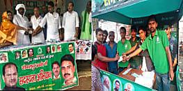 बूथ स्तर पर पार्टी को मजबूत करने की राजद बना रही रणनीति, फिर चलाएगा सदस्यता अभियान