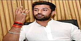 बीजेपी के सहयोगी दलों ने बढ़ाया दबाव, चिराग पासवान ने उठाई एनडीए संयोजक की मांग