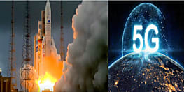 बड़ी खबर :  ISRO ने लॉन्च किया G-SAT 30, अब 5 जी इंटरनेट की दुनिया में परचम लहराएगा भारत