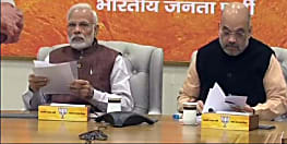 दिल्ली विधान सभा चुनाव : बीजेपी ने सभी 70 सीटों के लिए प्रत्याशियों के नाम किया तय, आज होगा एलान