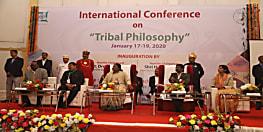 International Conference On Tribal Philosophy का हुआ शुभारंभ, राज्यपाल द्रौपदी मुर्मू व सीएम हेमंत ने किया उद्घाटन