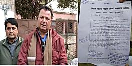 मुजफ्फरपुर शिक्षक संघ ने मानव श्रृंखला के बहिष्कार का किया एलान, प्रशासनिक महकमें मे मचा हड़कंप