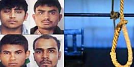 Nirbhaya Case Live: निर्भया के दोषियों को 1 फरवरी को होगी फांसी, पटियाला हाउस कोर्ट ने जारी किया नया डेथ वारंट