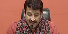 BJP Candidate List 2020: बीजेपी ने जारी की उम्मीदवारों की सूची, देखिए पूरी लिस्ट