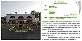 डिप्टी CM के सरकारी आवास में भी पुराने वृक्षों को पहुंचाया गया नुकसान, पर्यावरण विभाग दर्ज करा चुका है आपत्ति,पत्र देखिए.......