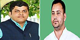 जदयू का राजद के बेरोजगारी हटाओ यात्रा पर तंज, कहा-अपना अस्तित्व बचाने में जुटे है तेजस्वी