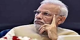 मोदी सरकार को बड़ा झटका, रेटिंग एजेंसी मूडीज ने घटाया जीडीपी ग्रोथ अनुमान