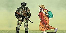 बड़ी खबर : शिवरात्रि के मौके पर साधु के वेश में आतंकी कर सकते है जम्मू-कश्मीर में फिदायीन हमला, खुफिया ने जारी किया अलर्ट