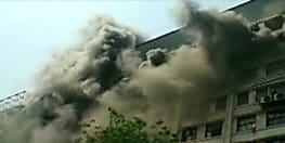 मुंबई के जीएसटी भवन में लगी आग, मौके पर दमकल की कई गाड़ियां