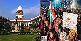 शाहीन बाग मामला : सुप्रीम कोर्ट ने कहा-अभिव्यक्ति की एक सीमा, 24 फरवरी को होगी अगली सुनवाई