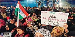 शाहीन बाग मामला : कोर्ट के तल्ख टिप्पणी के बाद भी प्रदर्शकारियों के तेवर कायम,कहा-बिना बातचीत प्रदर्शन रहेगा जारी