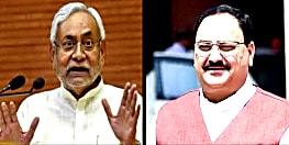 22 फरवरी को मिलेंगे सीएम नीतीश कुमार और जे पी नड्डा, विधानसभा चुनाव पर होगी चर्चा