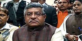दुर्भावना से प्रेरित है सीएए का विरोध, बोले केंद्रीय कानून मंत्री रविशंकर प्रसाद