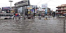 बड़ी खबरः राजधानी पटना को डूबोने वाले एक अधिकारी और 8 इंजीनियर सस्पेंड....