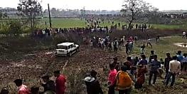 अनियंत्रित स्कार्पियो ने परीक्षा केंद्र पर अभिभावकों को रौंदा, आधा दर्जन लोग हुए घायल,बाल -बाल बचे मैट्रिक परीक्षार्थी