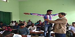 बिहार में मैट्रिक परीक्षा के पहले दिन 37 परीक्षार्थी निष्कासित, BSEB अध्यक्ष ने दी जानकारी