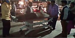 BIG BREAKING : पटना में आपसी विवाद में भाई ने भाई को मारी गोली, जांच में जुटी पुलिस
