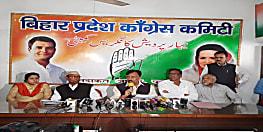 कांग्रेस MLC प्रेमचंद मिश्रा का सनसनीखेज आरोप, गांधी सेतु की मरम्मति के नाम पर करोड़ों का घोटाला,मंत्री नंदकिशोर यादव को बर्खास्त करें सीएम नीतीश