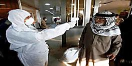 कोरोना का खौफ, इस देश ने अपनी जेलों से छोड़ दिए 85 हजार कैदी