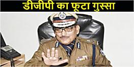 डीजीपी गुप्तेश्वर पाण्डेय का बड़ा बयान, कहा पुलिस पर हमला करनेवालों का हाथ तोड़ देंगे