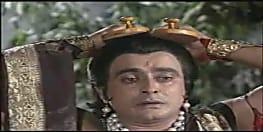 40 की उम्र में दुनिया को अलविदा कह गए थे रामायण के भरत, आज घर घर में हो गए हैं फेमस