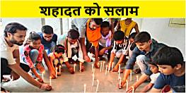नवादा में नम आँखों से कांग्रेस नेताओं ने शहीदों को दी श्रद्धांजलि, कहा तुरंत बदला लें सरकार