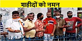 सासाराम में कांग्रेस कार्यकर्ताओं ने दी शहीदों को श्रद्धांजलि, पढ़िए पूरी खबर