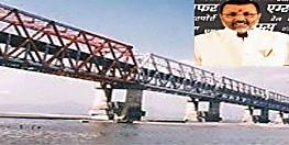 देश का सबसे लंबा रेल पुल बनेगा भागलपुर में, 2021 में शुरू होगा निर्माण, दो हजार करोड़ आएंगे खर्च