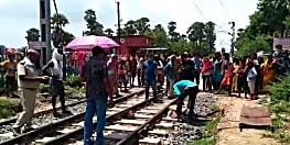ट्रेन की चपेट में आने से अज्ञात अधेड़ व्यक्ति की मौत, मृतक की पहचान करने में जुटी पुलिस