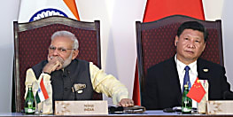 चीन को लगेगा सबसे बड़ा झटका, अब ये काम करेगी भारत सरकार