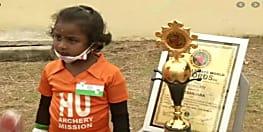 5 साल की इस बच्ची के जज्बे को सलाम, 13 मिनट में 111 तीर चलाकर बना दिया रिकॉर्ड