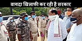 आंदोलनरत सहायक पुलिसकर्मियों से मिले पूर्व सीएम रघुवर दास, हेमंत सरकार पर वादाखिलाफी का लगाया आरोप