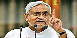 JDU ने एक विधायक सहित 4 नेताओं को पार्टी से निकाला,बगावत कर लड़ रहे चुनाव...