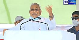 जीतनराम मांझी के चुनाव लड़ने के बारे में CM नीतीश का खुलासा,बोले-हमारे कहने पर ही मांझी जी.......