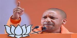 PM मोदी से पहले UP सीएम योगी की बिहार में होगी चुनावी सभा, जानें क्या है शेड्यूल....