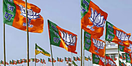 भाजपा ने चेहरा बदलकर कार्यकर्ताओं को दिया संदेश, 2025 के चुनाव को ध्यान में रखकर पार्टी करेगी आगे काम