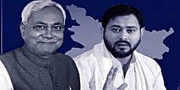 तेजस्वी का बड़ा फैसला :  नीतीश कुमार के शपथ ग्रहण समारोह में नहीं करेंगे शिरकत