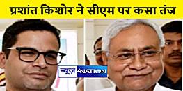सीएम नीतीश कुमार पर प्रशांत किशोर ने कसा तंज, कहा थके हुए नेता के प्रभावहीन शासन के लिए तैयार रहे बिहार