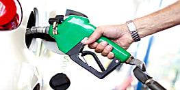 लगातार नौवें दिन पेट्रोल और डीजल के दामों में बढ़ोत्तरी, तेल मार्केटिंग कंपिनयों ने रेट में नहीं किया बदलाव