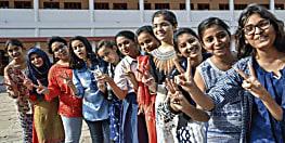 गजब की सरकारी स्कीम ! ग्रेजुएशन करते ही लड़कियों को नीतीश सरकार देगी 50 हजार रुपए, जानिए कैसे उठाएं इसका फायदा....
