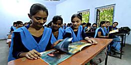 बिहार सरकार का बड़ा आदेश, बिना परीक्षा पास किये हीं बच्चे अगले क्लास के लिए होंगे प्रोन्नत