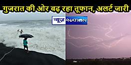 CYCLONE TAUTAE: महाराष्ट्र और गुजरात पर टूटा प्रकृति का कहर, इन तीन राज्यों पर भी चक्रवात का पड़ेगा प्रभाव