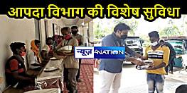BIHAR NEWS: कोविड मरीजों और उनके परिजनों को मिलेगी विशेष सुविधा, आपदा विभाग पहुंचाएगा पैकेट बंद खाना