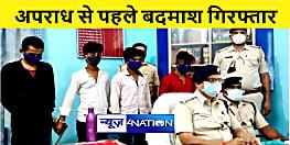 SAHARSA NEWS : अपराध की योजना बनाते चार अपराधी गिरफ्तार, हथियार और जिन्दा कारतूस बरामद