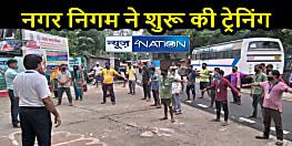 BIHAR NEWS: पटना नगर निगम ने शुरू की ट्रेनिंग, स्लम वासियों को कोविड संक्रमण, टीकाकरण के लिए अभियान लॉन्च